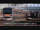 【迷列車で行こう】中央線沿線編 第7回 「中古とオレンジ色と」