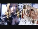【MMDオバロ】水羊羹式ソリュシャン・イプシロン / CAN'T STOP THE FEELING!
