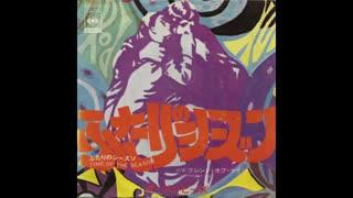 1968年03月00日 洋楽 「ふたりのシーズン」(ゾンビーズ)