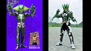 もし腹筋崩壊太郎が仮面ライダーに変身し