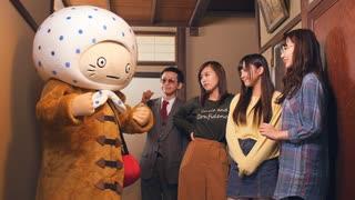 ぬーさん Fushigi.5「ホントに不思議な穴」