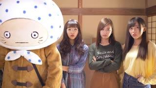 ぬーさん Fushigi.6「それとは別の不思議な穴」