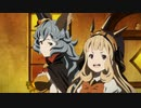 GRANBLUE FANTASY The Animation Extra 2 カボチャのランタン