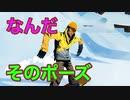 冬だ!雪だ!滑りまくりだ!【Snowboarding The Next Phase】
