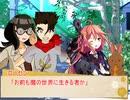 【実卓リプレイ】刀の煌めき 導入【シノビガミ】
