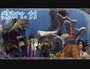 【FF10*実況】不思議な世界を初見プレイで大冒険!Part:11