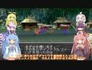 【VOICEROID実況】チョコスタに琴葉姉妹がチャレンジ!の133
