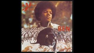 1972年07月12日 洋楽 「ベンのテーマ」(マイケル・ジャクソン)