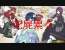 【閃乱カグラEV】少女たちの8日間の戦い!閃乱カグラESTIVAL VERSUS実況プレイpart21