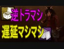 Dead_by_Daylight  『トラッパー奮闘記♯77』シャッフルキラー編