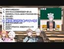 独特な食レポで回答者を困惑させる樋口楓とスタッフの話から答えを導きだす椎名唯華