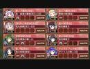 [城プロ:RE]夢幻に煙る羅 -絶- 難 ★5改下 Lv59-64 全蔵