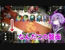 【Shadowverse】秘術ウィッチは最後まで戦えるポテンシャルがある【結月ゆかり】