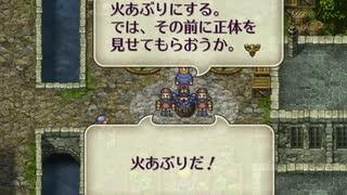 【実況】ロマンシング_サガ3_第2回 3/4