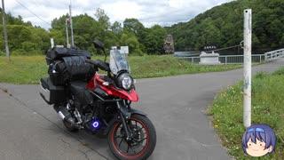 【CeVIO】A4RRが走る北海道の道 Day 3 PM【バイク車載】
