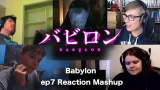 【バビロン】ep07海外の反応【最悪】