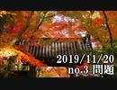 ショートサーキット出張版読み上げ動画5148