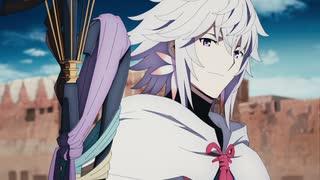 Fate/Grand Order -絶対魔獣戦線バビロニア- Episode 8 魔獣母神