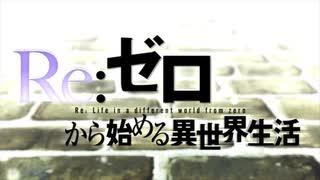 【ガルパ】Redo【OP差し替え】