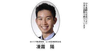 【SCP解説?】日本生類創研製品紹介 「リプロダクションライト」【広告ですよ!】