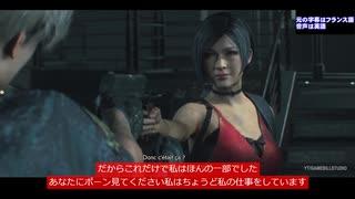 【後半戦】バイオハザード RE:2の英語版をYouTube翻訳を使い、日本語にして正しいか検証
