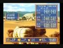 【PC-FX】ルナティックドーンFX プレイ動画 探索メイン22