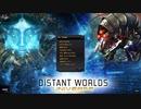 【Distant Worlds Universe :DWU】伝説の4X宇宙ゲームのチュートリアルをプレイ!【実況】#1