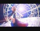 【MMDドラクエ】蜜月アン・ドゥ・トロワ【DQ11】1080p