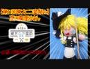 【第11回東方ニコ童祭Ex】夏の魔理沙さん。