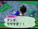 ◆どうぶつの森e+ 実況プレイ◆part171