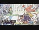 2000年01月27日 ゲーム ポポロクロイス物語Ⅱ エンディング 「小さな花」(鈴木朋)