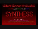 【FM音源オリジナル曲】SYNTHESS ~ The Mistress of FM Synthesis(シングル・プレビュー・デモ)