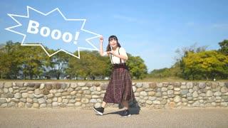 【るぉ】Booo!【踊ってみた】