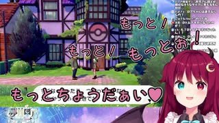 【ポケモン剣盾】おねだりロアちゃん!おじさんに「もっとちょうだい!」+他