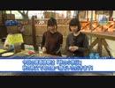 【ダイジェスト】牧野由依の大人だっていいじゃない!青春laboratory#21 出演:牧野由依、五十嵐裕美