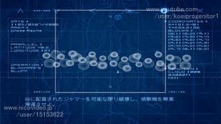 [TAS]エースコンバット04 Mission 13