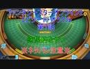 【PSO2】ファンタシースターオンライン2 エピソード・オラクル第7話感想的なやつ