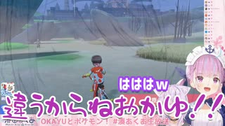 おかゆちゃんに「自分を通して椎名さんを見ている」と指摘されて動揺するあくあちゃん
