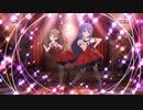 【ミリシタMV】杏奈・星梨花ちゃん「Cherry Colored Love」