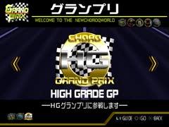 【実況】本格派レース!チョロQHG Part15