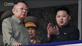 新 潜入!北朝鮮