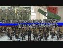 【陸上自衛隊】高等工科学校 開校祭・創立64周年記念行事[桜R1/11/22]