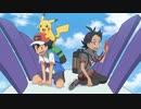 ポケットモンスター 第2話「サトシとゴウ、ルギアでゴー!」