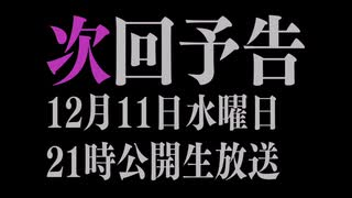 【予告】鳥海浩輔・安元洋貴 今夜は眠らせない…禁断生ラジオ<2019年12月11日21時公開生放送>