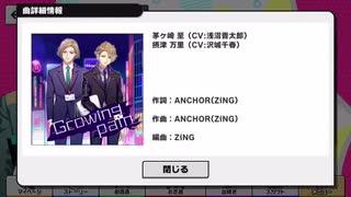 【作業用BGM】A3! ミックス公演
