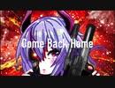 【鳴花ミコト】Come Back Home【オリジナル曲】