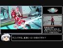 【感想動画】PSO2 ストーリーモード Ep.4-⑤