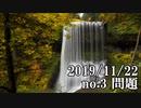 ショートサーキット出張版読み上げ動画5154