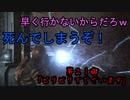 アイザックのわくわく★宇宙船探検 第21話【DeadSpace1実況】