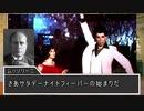 艦娘2次大戦(イタリア編) 第七話『東方見聞録』